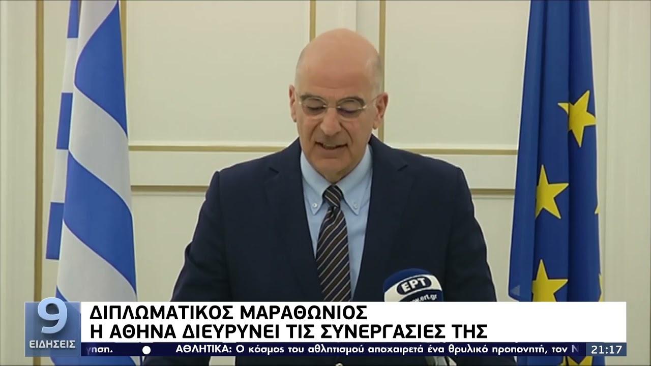 Σύνοδος Κορυφής EUMED9 – Στην Αθήνα θα συναντηθούν οι εννέα ηγέτες ΕΡΤ 16/09/21