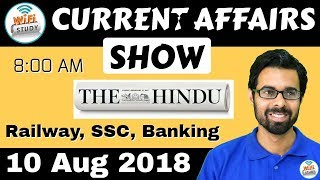 8:00 AM - CURRENT AFFAIRS SHOW 10 Aug | RRB ALP/Group D, SBI Clerk, IBPS, SSC, UP Police