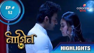 Naagin 3 (Bengali) | নাগিন ৩ | Ep. 52 | Highlights