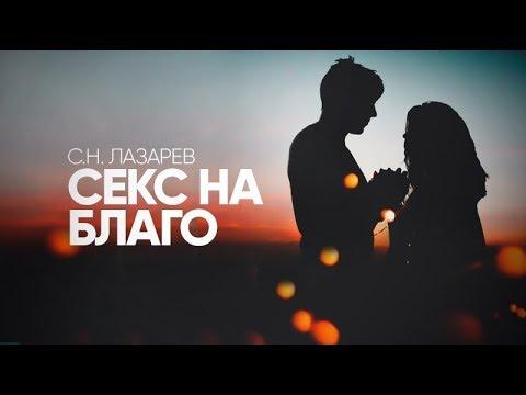 tipi di vermi uomini foto - 1stauto.ru