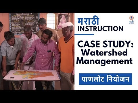 Watershed Management - A Case Study