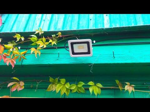 Светодиодный уличный прожектор MIHEAL / MIHEAL LED street floodlight