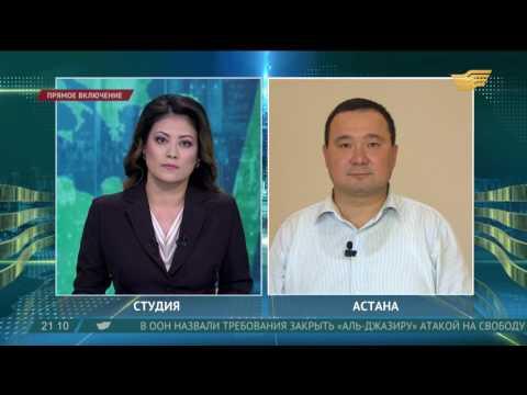 Перспективы «зелёной» энергетики в Казахстане