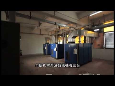 中央真空風泵系統(項目編號:11D0198)
