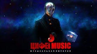 Безумно Мощная Красивая Футуристическая Музыка! Нереальная Атмосфера! Послушай!