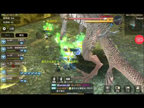 龍之谷M-地獄龍六-6聖徒團觀戰