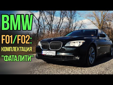 BMW F01/02 & F10 Common Differential Mount Crack - игровое