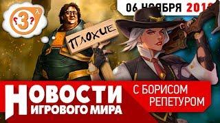 ПЛОХИЕ НОВОСТИ Diablo Immortal, ремастер Warcraft 3, Half-Life 3, The Elder Scrolls 6,Cyberpunk 2077