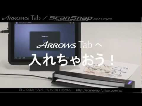 Video of ScanSnap Manager for ARROWS
