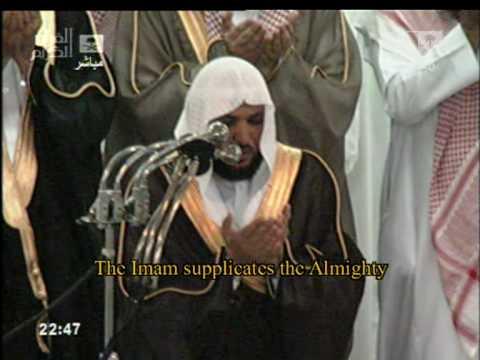 (( دعاء الشيخ ماهر المعيقلي ليلة 12 رمضان 1431هـ ))