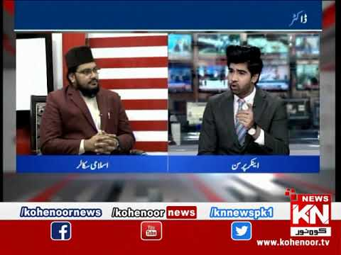 Kohenoor@9 21 December 2018 | Kohenoor News Pakistan