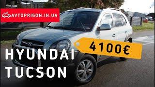Обзор Hyundai Tucson CRDI 2009 за 4100€ из Литвы без растаможки / Avtoprigon.in.ua