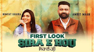 Sira E Hou (First Look) | Amrit Maan | Nimrat Khaira | Desi Crew | Latest Teaser2021 | Speed Records