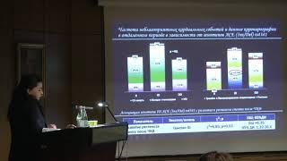 Защита диссертации Какауридзе М. А.