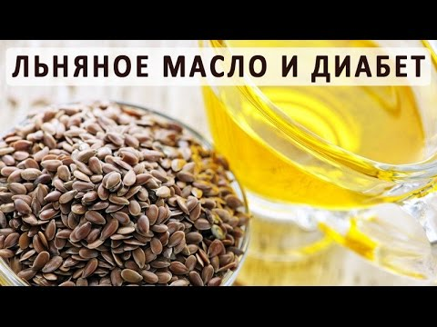 Лук полезен при сахарном диабете 2 типа