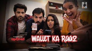 WALLET KA RAAZ | SIT | Comedy | Entertainment
