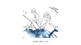 Ao Haru Ride - Color  [ unknown theme ]