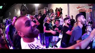 تحميل و مشاهدة الهوانم ورقصة ستي 2020 جديد الفنان ناصر الفارس حفلة جلال الحرباوي MP3