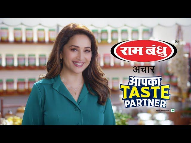 Ram Bandhu -- Aapka Taste Partner