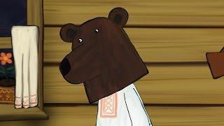 Гора самоцветов - Ученый медведь (Мы живем в России) Марийская сказка