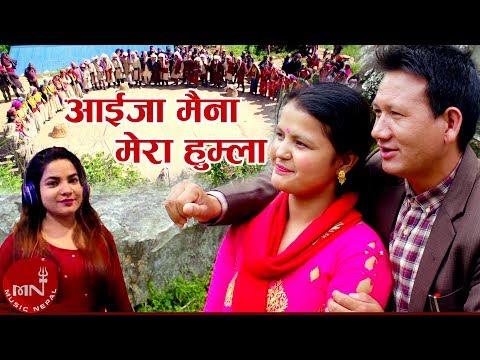 New Deuda Song 2076/2019   Aaija Maina Mera Humla - Gauri Bhatta & Dharma Raj Neupane (Sirish)