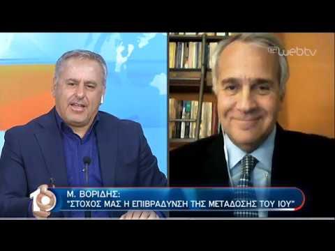 Ο υπουργός Αγροτικής Ανάπτυξης και Τροφίμων, Μάκης Βορίδης, στο «10» | 31/03/2020 | ΕΡΤ