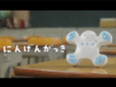 Bizarre Japanese Toys Turns Bodies Into Orchestras