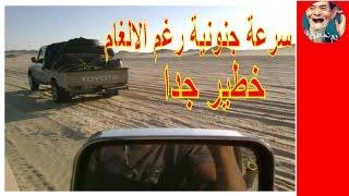 فيديو التهريب في الصحراء بين الحدود الجزائرية المغربية رغم الالغام والاخطار