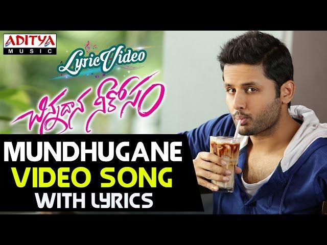 Muddugare yashoda balakrishna prasad song free download albumseven.