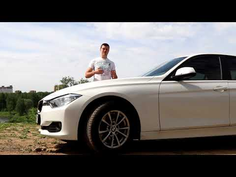 Сколько может обойтись без сервиса BMW 3 F30 видео