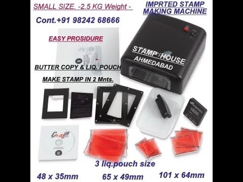 IMPORTED RUBBER STAMP MAKING MACHINE