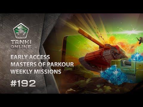 Tanki Online V-LOG: Episode 192