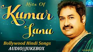 Forever Gold Kumar Sanu Bollywood Hindi Songs JUKEBOX Hindi Songs