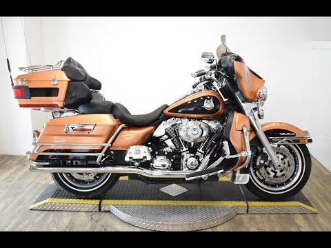 2008 Harley-Davidson Ultra Classic® Electra Glide® in Wauconda, Illinois - Video 1