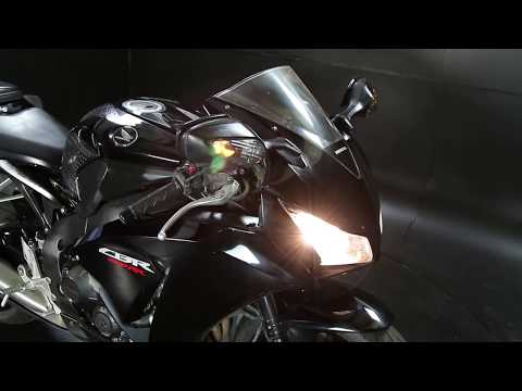 2014 Honda CBR®1000RR in Pinellas Park, Florida