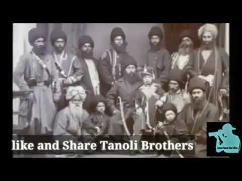 History of Tanoli caste located in Pakistan