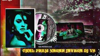 Chal Prem Nagar Jayega Dj vS Jbp most popular   - YouTube
