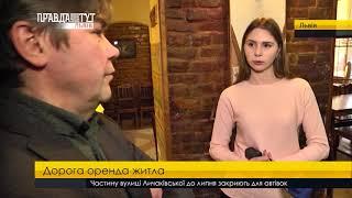 Випуск новин на ПравдаТУТ Львів 15 березня 2018