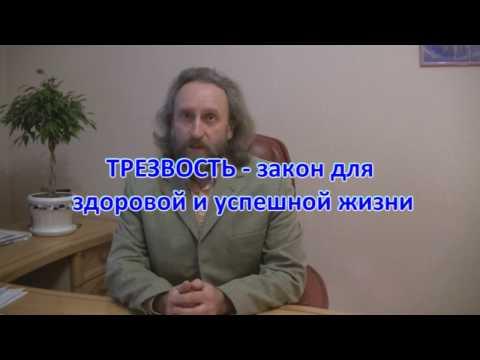 Anonimowy leczenie alkoholizmu w Bobrujsku