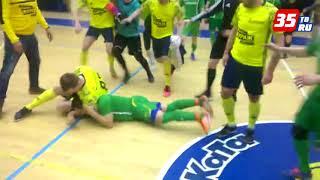 Футболисты устроили драку в матче серии плей-офф чемпионата Вологды