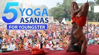 5 Yoga posture for Youngster | Swami Ramdev
