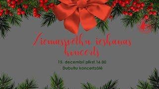 Ziemassvētku ieskaņas koncerts