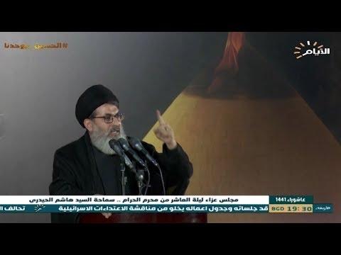 شاهد بالفيديو.. مجلس عزاء ليلة العاشر من محرم الحرام __ سماحة السيد هاشم الحيدري