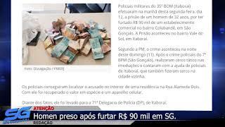 Homem é preso após furtar mais de R$ 90 mil de empresa em São Gonçalo