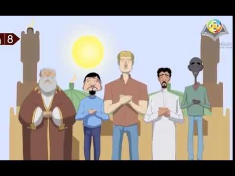 Dame una razón para ser musulmán