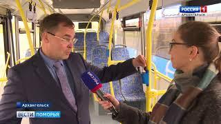 В Архангельск доставили 27 новых автобусов