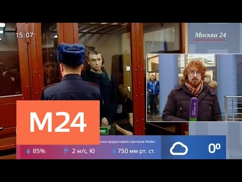 Кокорин и Мамаев частично признали свою вину - Москва 24