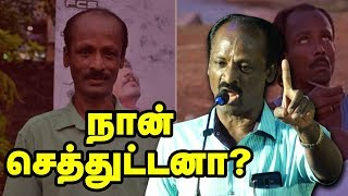 சமூக வலைத்தளங்களுக்கு நன்றி!! -நடிகர் முத்துகாளை | Vanga Padam Parkalam | Comedian Actor Muthukalai
