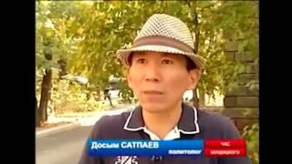 Что будет с Казахстаном в будущем