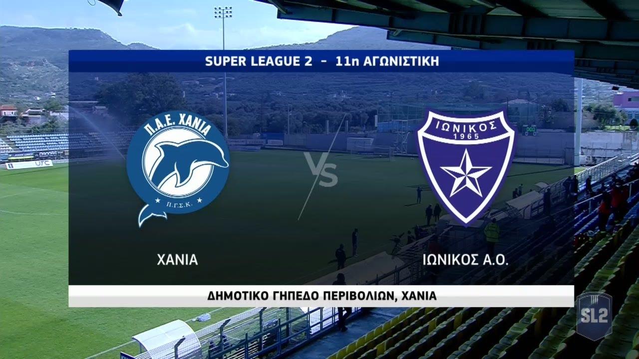 Superleague 2: Χανιά – Ιωνικός | 27/02/2021 | ΕΡΤ